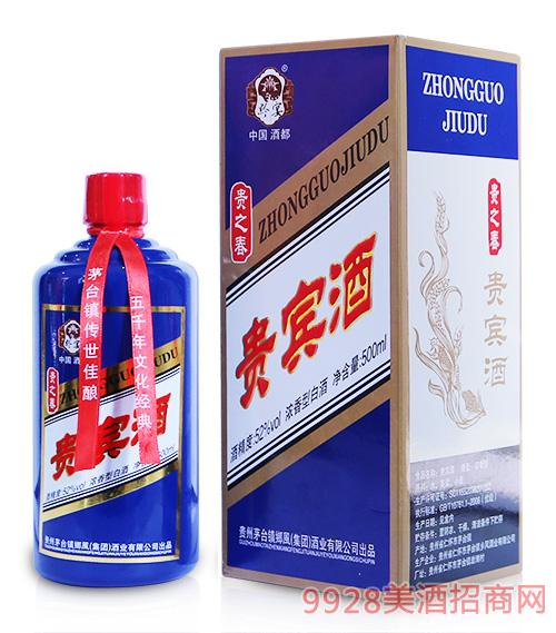 贵之春贵宾酒(蓝)52度500ml