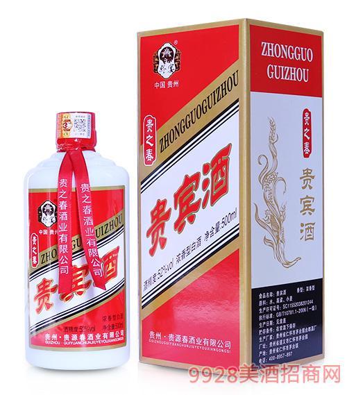 贵之春贵宾酒(白)52度500ml浓香