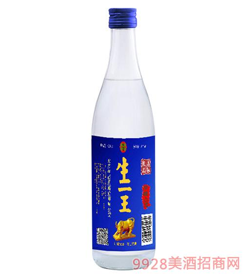 生一王陈酿酒优品蓝标