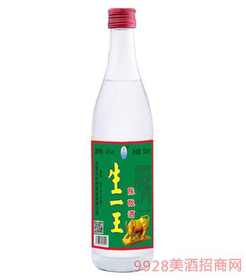 生一王陈酿酒42度500ml