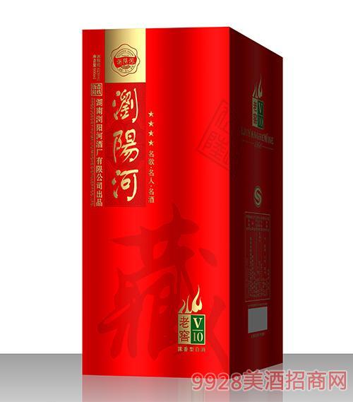 浏阳河酒老窖V10