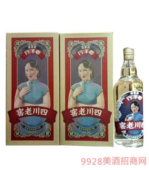 老洋行四川老窖酒