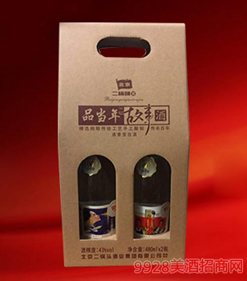 品当年故事酒2瓶盒装