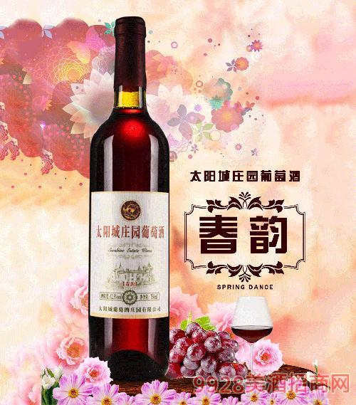 太阳城庄园干红葡萄酒春韵12.5度750ml
