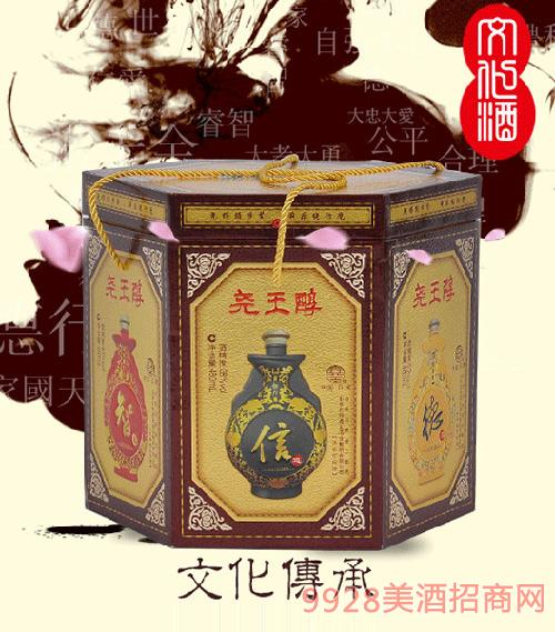 尧王醇酒文化酒38度480ml