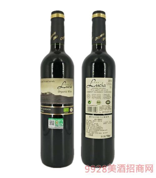 西班牙露西亚有机红葡萄酒13.5度750ml