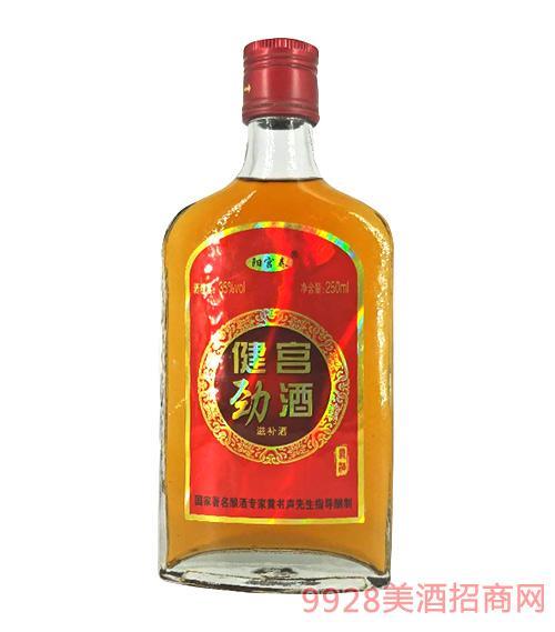 健宫劲酒35度250ml