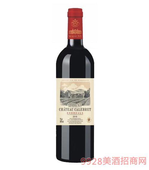 法国马轩尼凯勒波特酒庄红葡萄酒