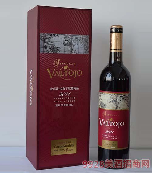 金花谷经典干红葡萄酒13.5度750ml
