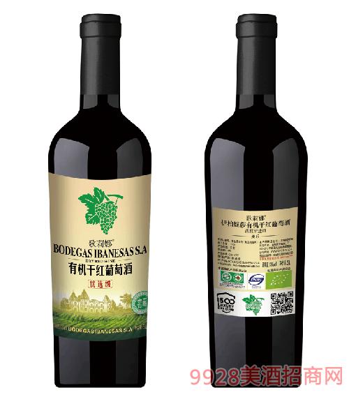 歌莉娜家族牌有机干红葡萄酒窖藏优选级750ml