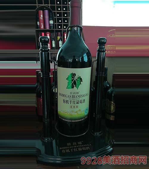 歌莉娜有机干窖藏葡萄酒