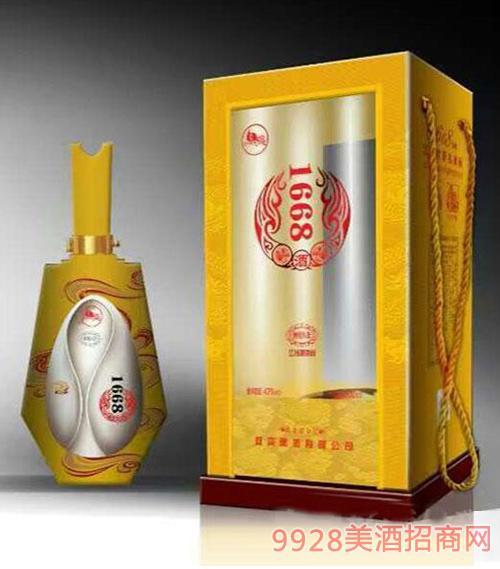 雙溝釀酒1668酒黃鉆