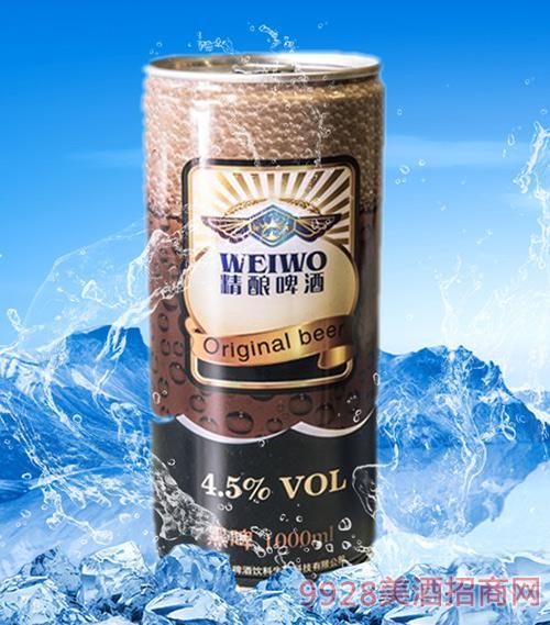 威沃啤酒1L