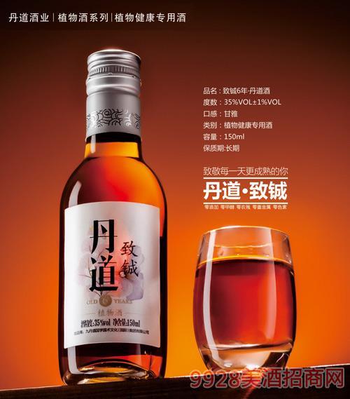 丹道酒致铖6年35度150ml