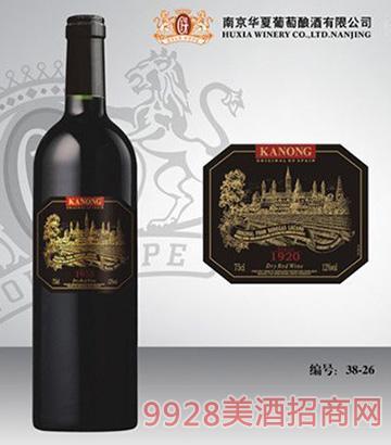 卡农葡萄酒KN38-26
