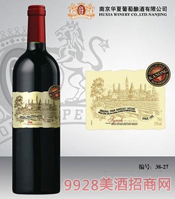 卡农葡萄酒KN38-27