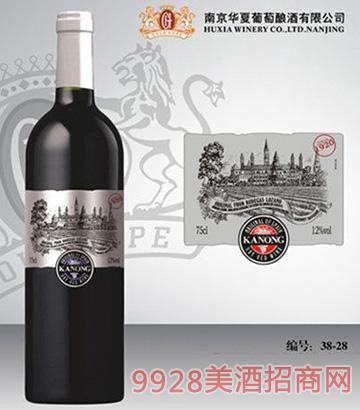 卡农葡萄酒KN38-28