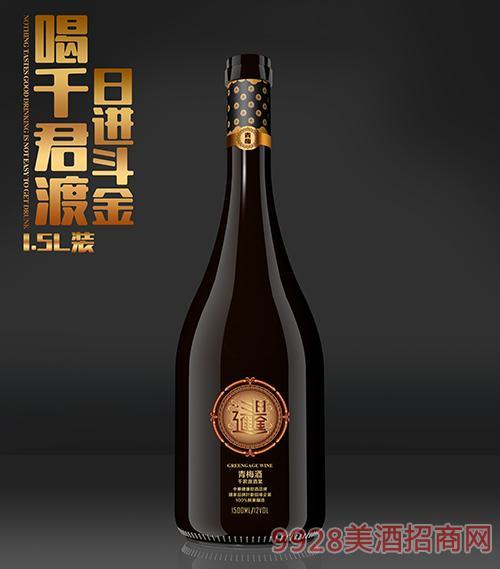日进斗金青梅酒1500ml