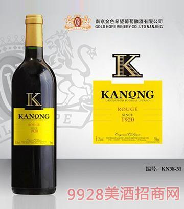 卡农葡萄酒KN38-31