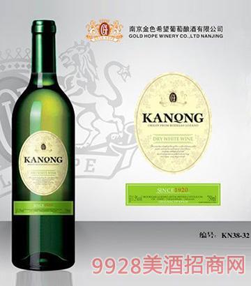 卡农葡萄酒KN38-32
