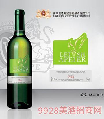 蕾沙佩尔葡萄酒LSPE41-16