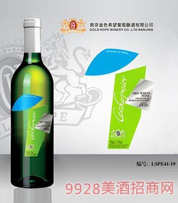 蕾沙佩尔葡萄酒LSPE41-19