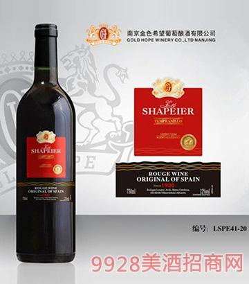 蕾沙佩尔葡萄酒LSPE41-20