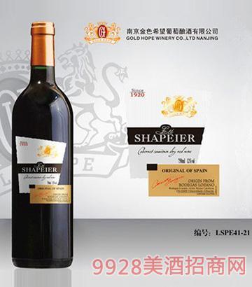 蕾沙佩尔葡萄酒LSPE41-21