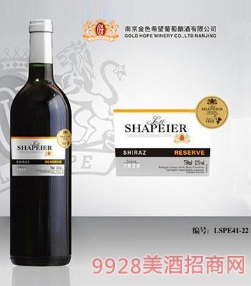 蕾沙佩尔葡萄酒LSPE41-22