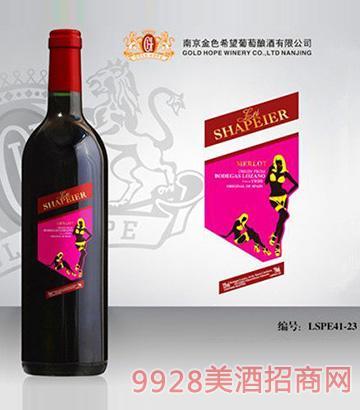 蕾沙佩尔葡萄酒LSPE41-23