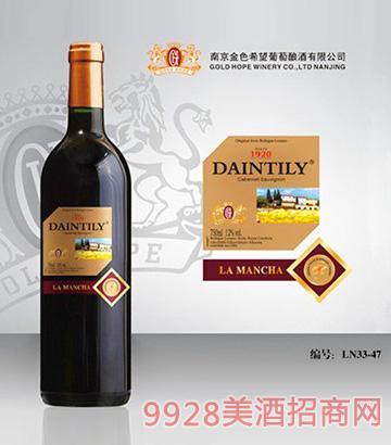 罗纳葡萄酒LN33-47