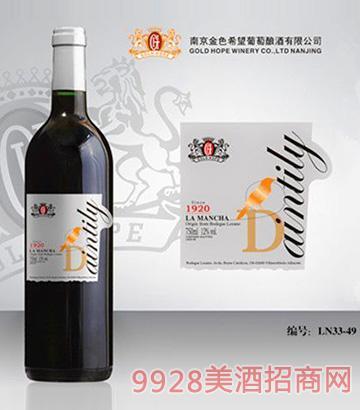 罗纳葡萄酒LN33-49