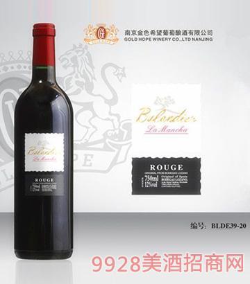 布兰迪尔葡萄酒BLDE39-20
