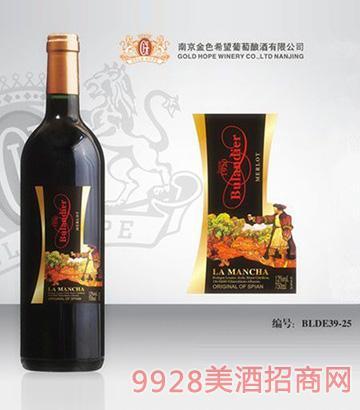 布兰迪尔葡萄酒BLDE39-25