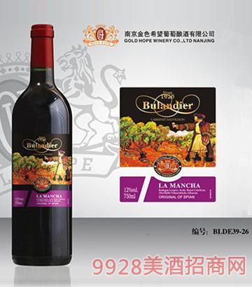 布兰迪尔葡萄酒BLDE39-26