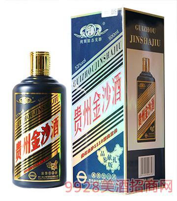 贵州金沙酒献礼品鉴版