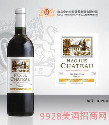 豪爵葡萄酒HJ29-38