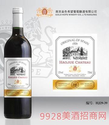 豪爵葡萄酒HJ29-39