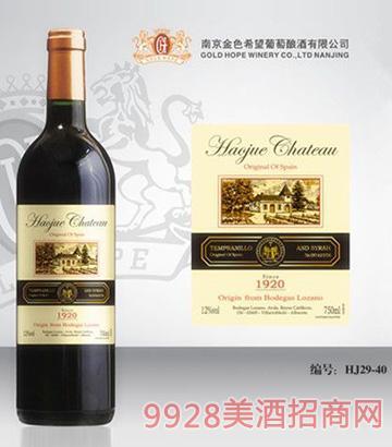 豪爵葡萄酒HJ29-40