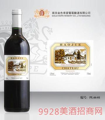 豪爵葡萄酒HJ29-41