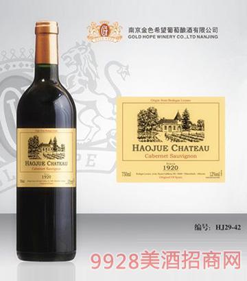豪爵葡萄酒HJ29-42