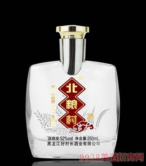 北粮村酒52度250ml