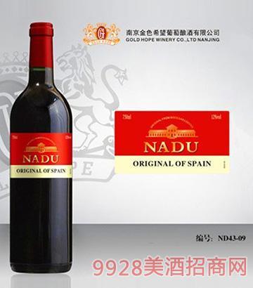 纳度葡萄酒ND43-09