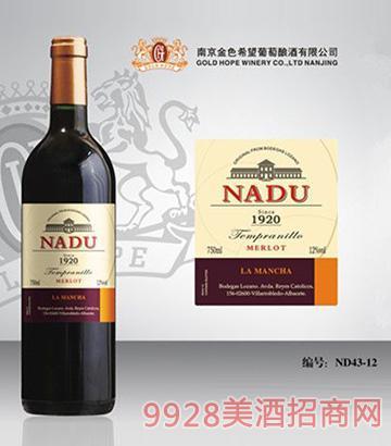 纳度葡萄酒ND43-12