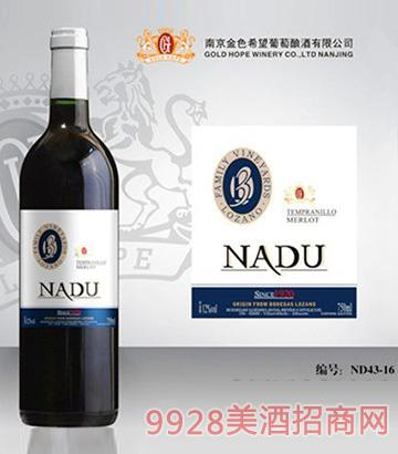 纳度葡萄酒ND43-16