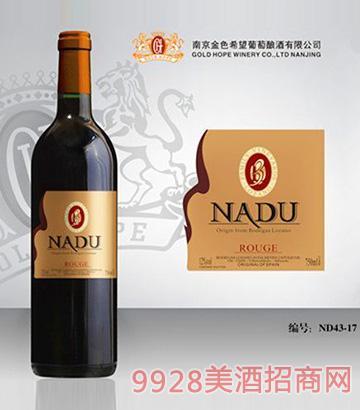 纳度葡萄酒ND43-17