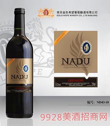 纳度葡萄酒ND43-18