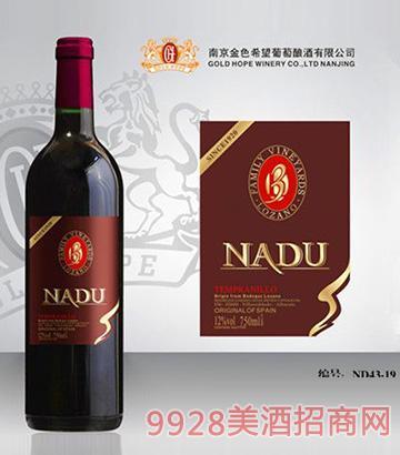 纳度葡萄酒ND43-19