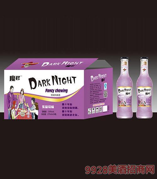 暗夜魔君鸡尾酒紫配图味3.8度275mlx24