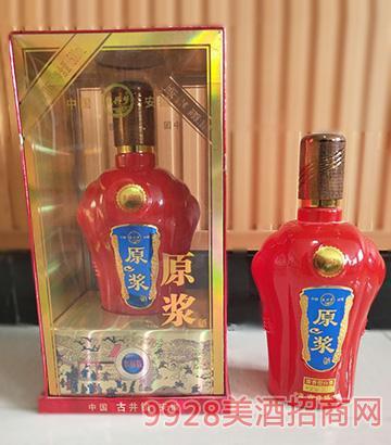 原浆酒富贵版500ml红盒